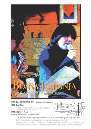 20110828_tinatina_new