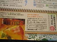 Img_6692_3