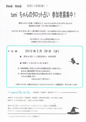 Blog3_6