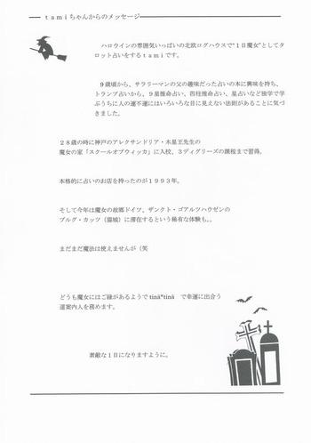 Blog5_3
