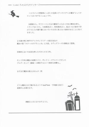 Blog5_4